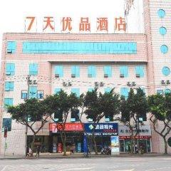 Отель 7 Days Premium Chongqing Da Zu Hong Sheng Square Branch