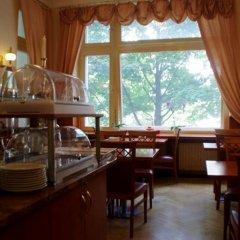 City Hotel am Kurfürstendamm гостиничный бар