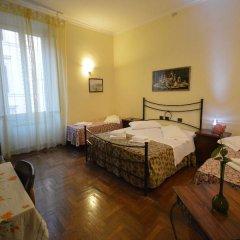 Отель Guest house - Accomodation Planet 29 комната для гостей фото 3