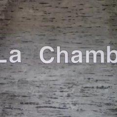 Отель La Chambre At Lanta Ланта ванная