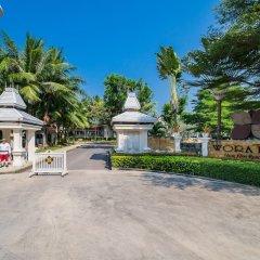 Отель Wora Bura Hua Hin Resort and Spa парковка