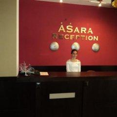 Hotel Asara Ардино интерьер отеля