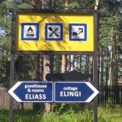 Отель Guest house Eliass парковка