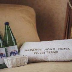 Отель Albergo Nord Roma Фьюджи ванная