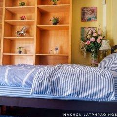 Отель Nakhon Latphrao Hostel Таиланд, Бангкок - отзывы, цены и фото номеров - забронировать отель Nakhon Latphrao Hostel онлайн развлечения