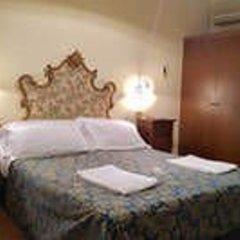 Отель Flat In Duomo Италия, Милан - отзывы, цены и фото номеров - забронировать отель Flat In Duomo онлайн комната для гостей фото 2