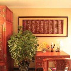 Отель Beijing Bieyuan Courtyard Hotel Китай, Пекин - отзывы, цены и фото номеров - забронировать отель Beijing Bieyuan Courtyard Hotel онлайн интерьер отеля