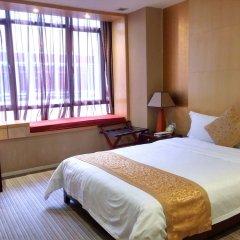 Golden Central Hotel Shenzhen комната для гостей фото 5