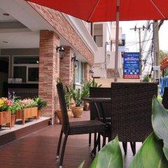 Отель Salin Home Бангкок питание фото 2