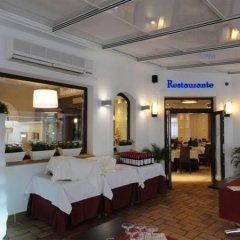 Hotel El Ancla питание фото 2