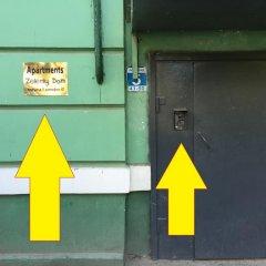 Hostel Zeleniy Dom парковка