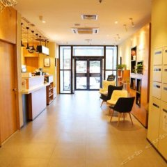Hanting Hotel Weihai City Government Branch интерьер отеля фото 3