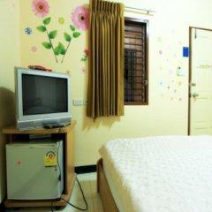 Отель Pro Mansion удобства в номере