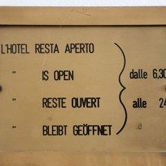 Отель Albergo San Raffaele Италия, Виченца - отзывы, цены и фото номеров - забронировать отель Albergo San Raffaele онлайн с домашними животными