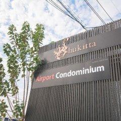 Отель Bukitta Airport Condominium by Muay