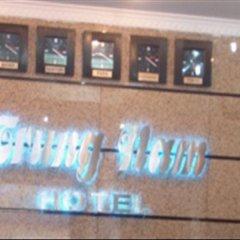 Trung Nam Hotel - Nguyen Truong To Ханой питание