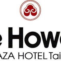 The Howard Plaza Hotel Taipei с домашними животными
