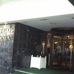 Отель Britannia Hampstead Лондон гостиничный бар