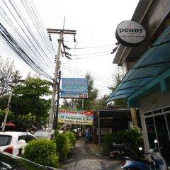 Отель Rimlay Bungalow фото 2