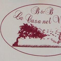 Отель B&B La Casa nel Vento Италия, Виньяле-Монферрато - отзывы, цены и фото номеров - забронировать отель B&B La Casa nel Vento онлайн интерьер отеля фото 2