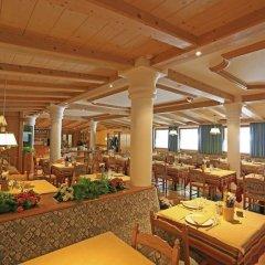 Hotel Valacia Долина Валь-ди-Фасса питание