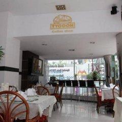 Отель Sun City Bangkok Бангкок питание фото 3