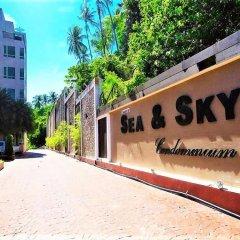 Отель Sea and Sky 2 Karon Beach by PHR фото 16