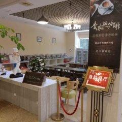 Guangzhou Pengda Hotel питание фото 3