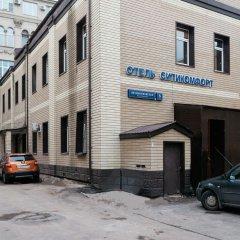 Мини-Отель Ситикомфорт на Новокузнецкой парковка