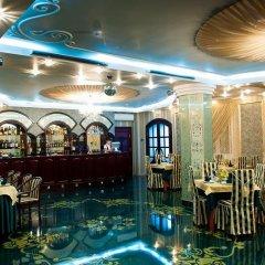 Hotel Centralnaya питание