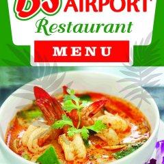 Отель BS Airport at Phuket Таиланд, Пхукет - отзывы, цены и фото номеров - забронировать отель BS Airport at Phuket онлайн с домашними животными