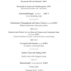 Отель Pension Konigs Cafe Австрия, Вена - отзывы, цены и фото номеров - забронировать отель Pension Konigs Cafe онлайн помещение для мероприятий