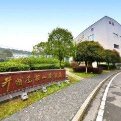 Changsha Dolton Tongsheng Resort Hotel парковка