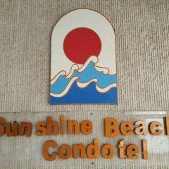 Отель Sunshine Beach Condotel интерьер отеля фото 2
