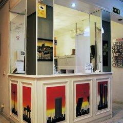 Отель Hostal Fuencarral Kryse гостиничный бар
