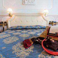 Hotel Baia Imperiale Римини детские мероприятия