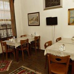 Ballik Konak Турция, Кастамону - отзывы, цены и фото номеров - забронировать отель Ballik Konak онлайн питание