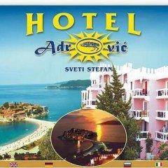 Hotel Adrović Свети-Стефан городской автобус