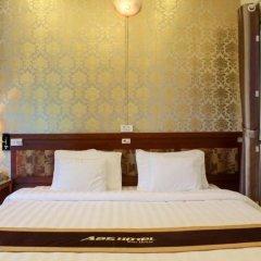 A25 Hotel - Quang Trung комната для гостей
