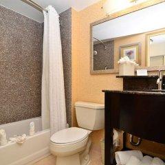Отель Quality Inn & Suites New York Avenue ванная
