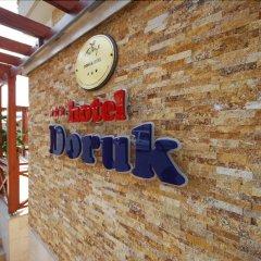 Doruk Турция, Фетхие - отзывы, цены и фото номеров - забронировать отель Doruk онлайн детские мероприятия