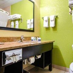 Отель Quality Inn & Suites Glenmont - Albany South ванная