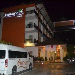 Amnauysuk Hotel городской автобус