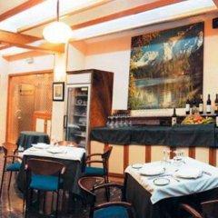 Hotel Odon гостиничный бар