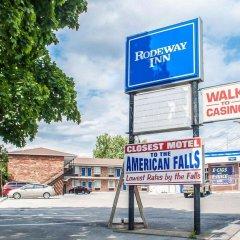 Отель Rodeway Inn - Niagara Falls США, Ниагара-Фолс - отзывы, цены и фото номеров - забронировать отель Rodeway Inn - Niagara Falls онлайн