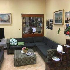 Primavera Hotel комната для гостей