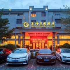 Отель Golden Bridge Garden Hotel Китай, Сямынь - отзывы, цены и фото номеров - забронировать отель Golden Bridge Garden Hotel онлайн парковка