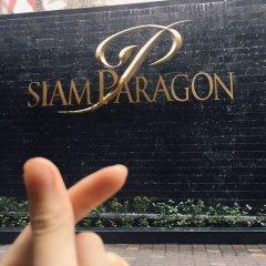 Отель PANMANEE Бангкок фитнесс-зал фото 2