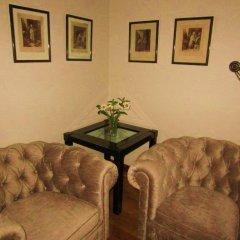 Отель Casona Malvasia - Adults Only комната для гостей