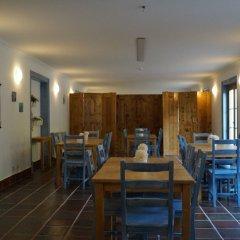 Отель Quinta da Azenha питание фото 3